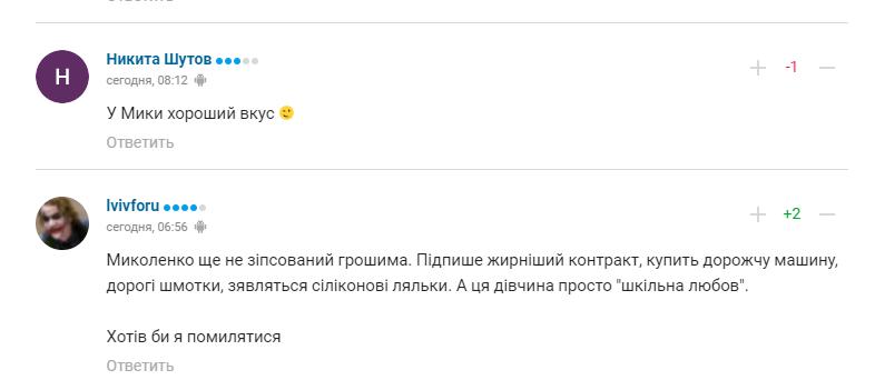 """""""Дитя"""": девушка Миколенко поразила нестандартной внешностью"""