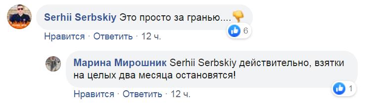 """""""Г*мно в Одесі!"""" Зеленський шокував українців новим наказом"""