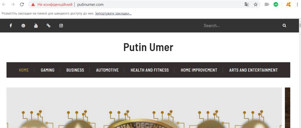 """""""Путин умер"""": популярнейший во времена Майдана сайт устал ждать смерти главы РФ"""