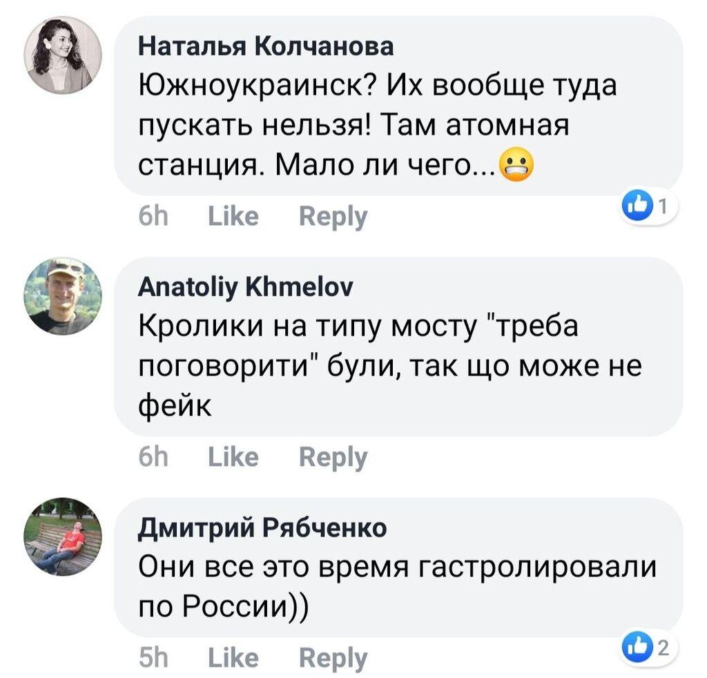 """""""Який сором!"""" Знамениті коміки-сепаратисти засвітилися в агітації до Ради"""