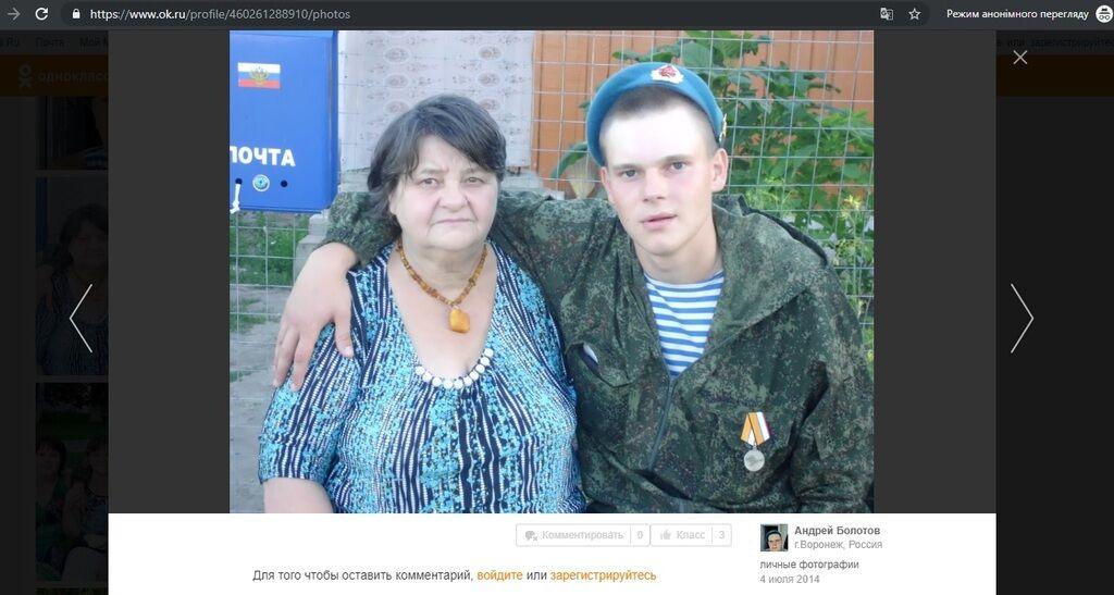 В сети обнародовали фото военных РФ, захватывавших Крым