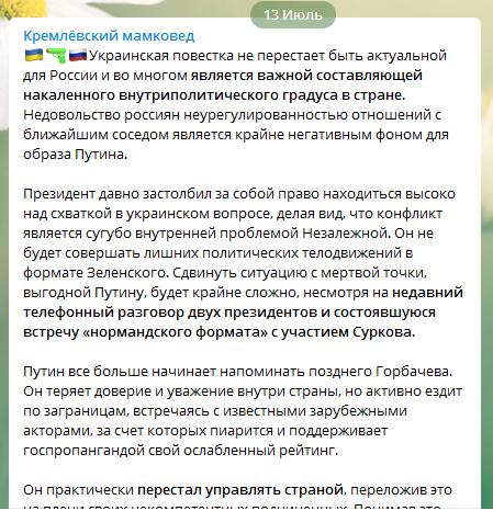 Скрін-шот