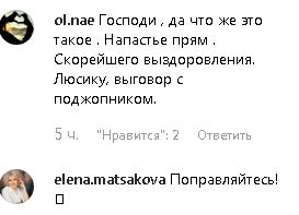 Известная российская журналистка серьезно травмировалась: фото