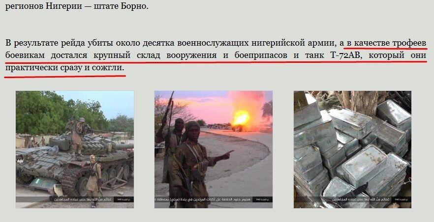 """Росія підірвала ще одну """"бомбу"""""""