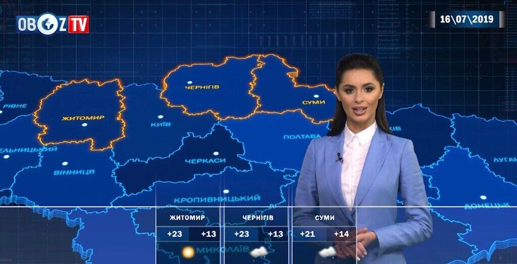 Дожди не отступят: прогноз погоды на 16 июля от ObozTV