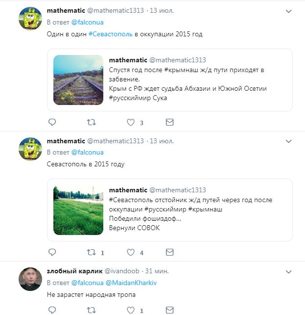 Символичное фото с Донбасса шокировало украинцев
