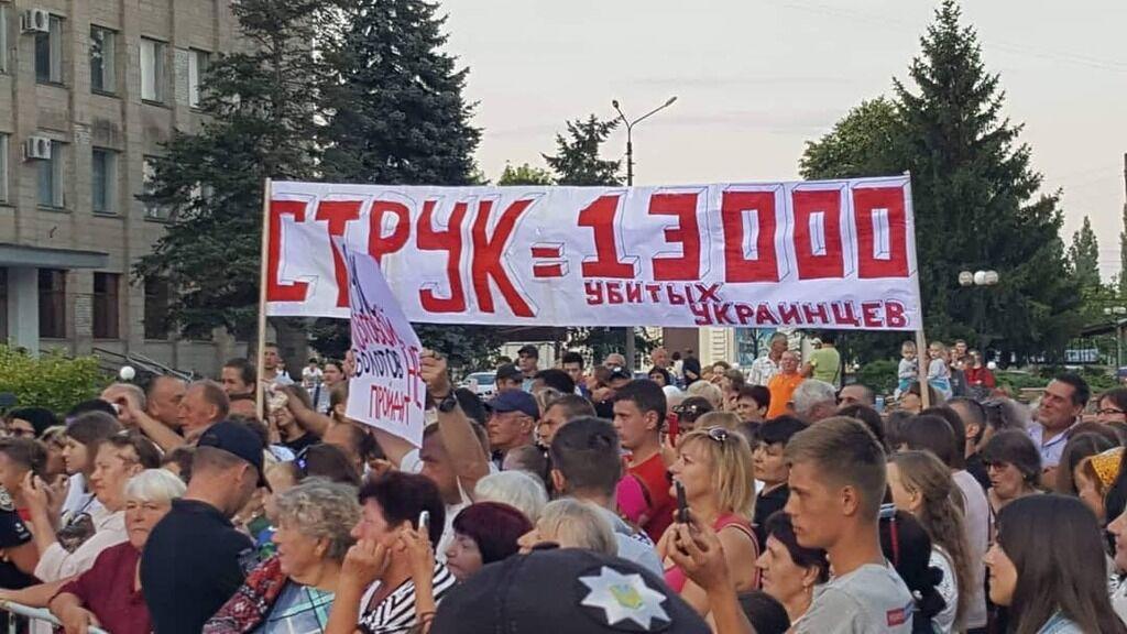 """На Луганщине восстали против поющего организатора """"ЛНР"""""""