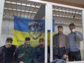 "Расстрелы на Майдане: суд Киева отпустил экс-бойца ""Беркута"""