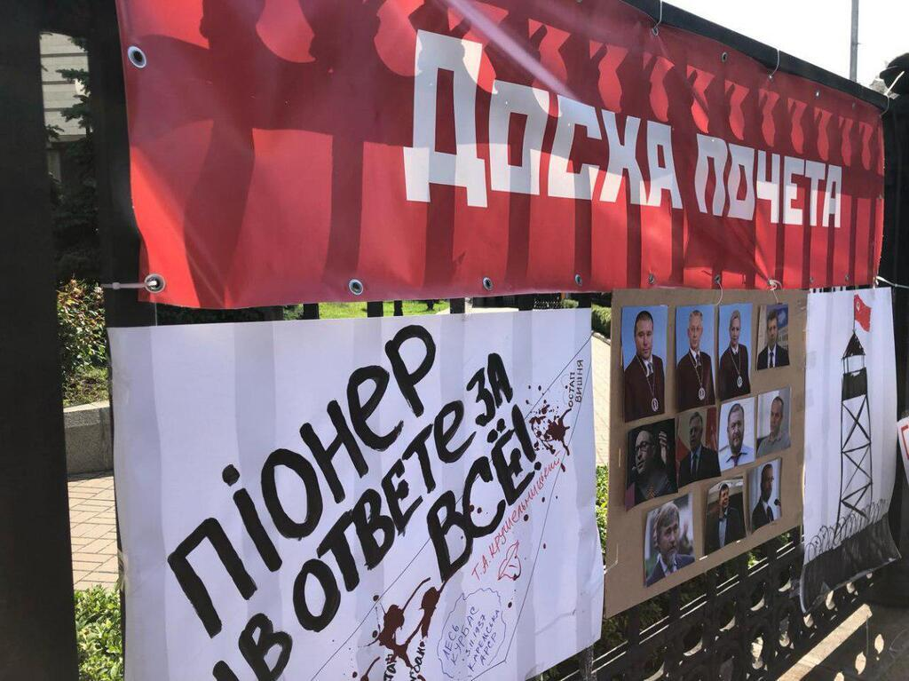 Написи на плакатах
