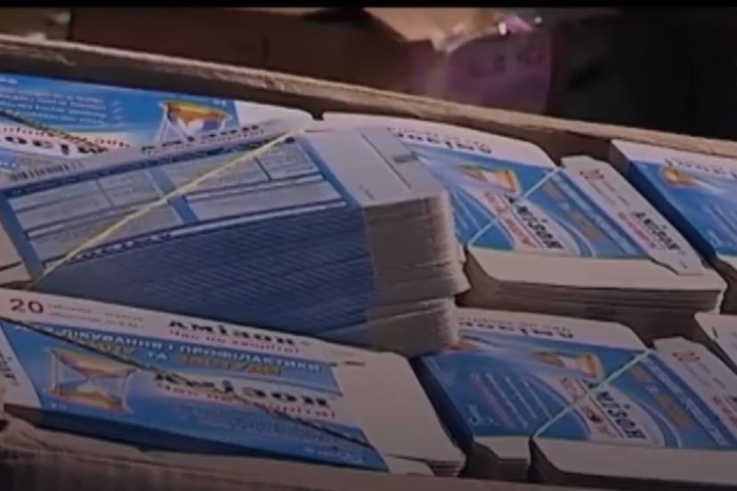 Упаковки для поддельных лекарств