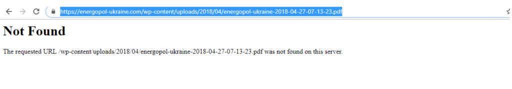 """Украинская """"дочка"""" PBG S.A. скрыла всю финансовую документацию – СМИ"""