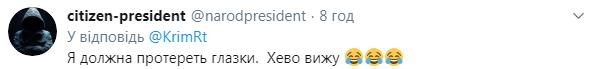 """""""Мільйони відпочивальників"""": у мережі показали нові фото Кримського моста"""