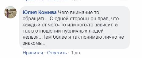 """Лідер """"Ляписа"""" розлютив мережу наїздом на журналістів"""