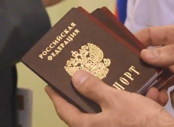 Выдача паспортов РФ