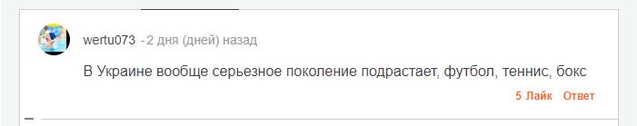 В России восхитились украинкой, выигравшей Wimbledon