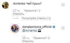 Дана Борисова у Києві заговорила українською