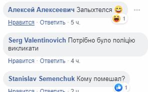 Герой парковки в Киеве разозлил сеть