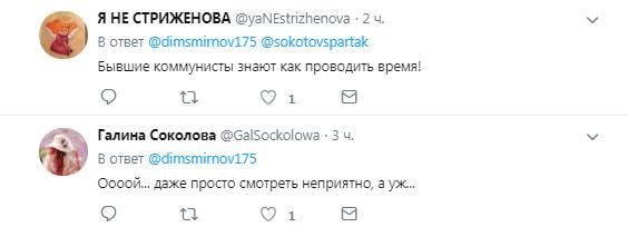 """Мережу розлютила """"показна набожність"""" Лукашенка і Путіна"""