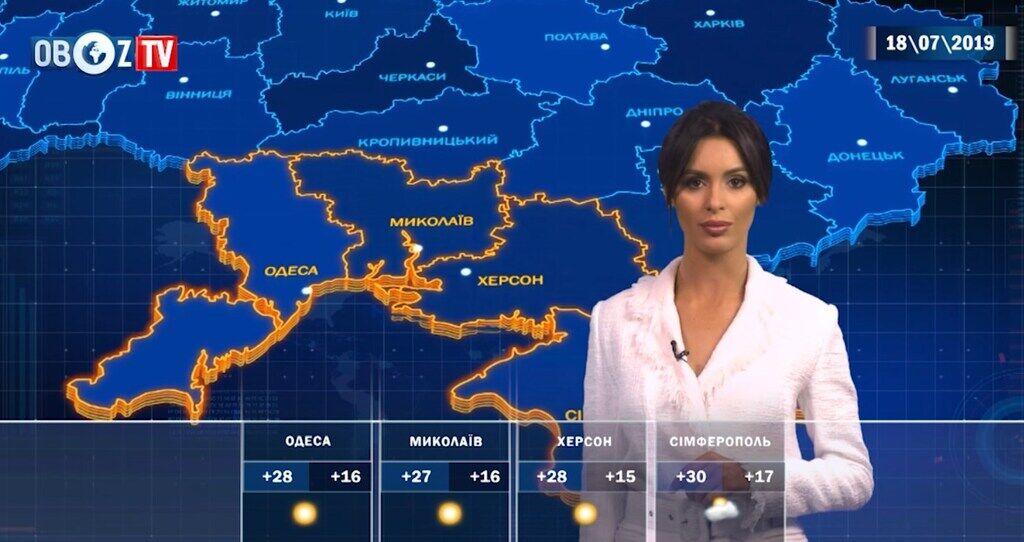Погода в Украине начнет меняться: прогноз на 18 июля от ObozTV