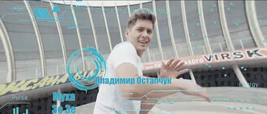 """""""Муха Зе-Зе!"""" Украинский комик потроллил звезд в политике. Афиша Днепра"""