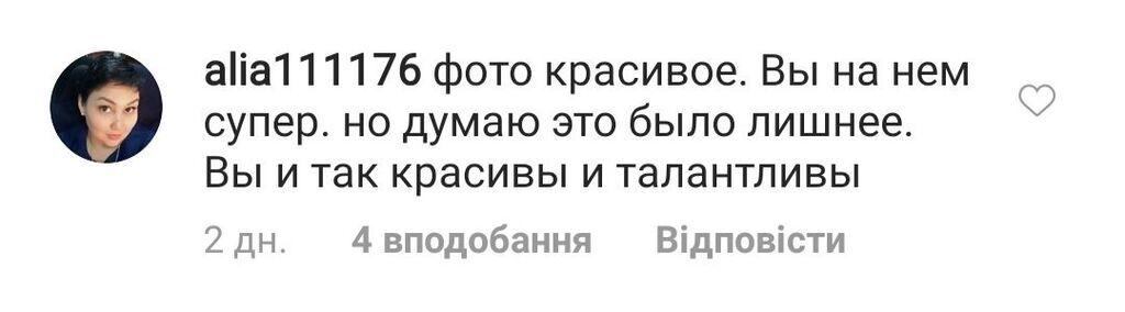 Популярна актриса з РФ роздяглася для глянцю