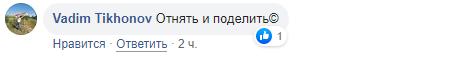"""""""Шара — наше все"""": українці висміяли ідею Зеленського скасувати комуналку для пенсіонерів"""