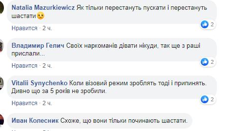 Дана Борисова возмутила украинцев из-за Киева