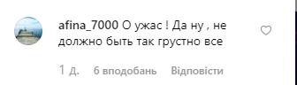 Киркоров напугал сеть постаревшим видом