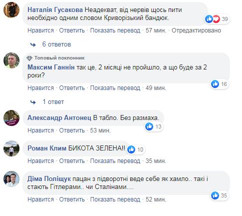 """""""С головой не дружит!"""" В сети осудили """"конфликт"""" Зеленского и Полторака photo"""
