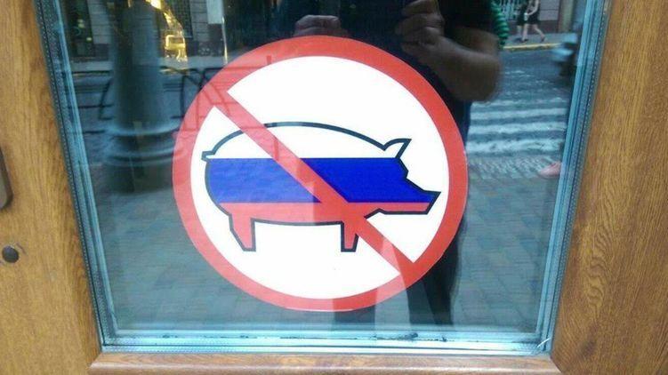 Наклейка у вигляді свині