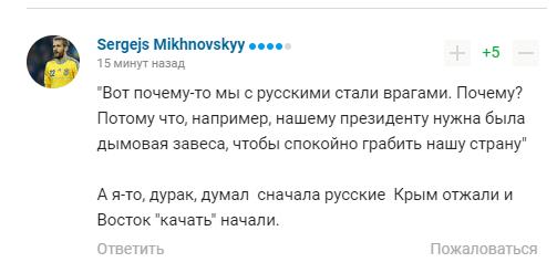 """""""Росія точно не нападала"""": Гвоздик шокував визнанням про війну на Донбасі"""