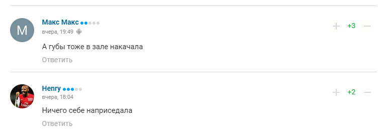 Подруга футболіста збірної України вразила формами