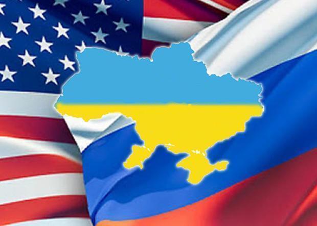 Украина, США и Россия