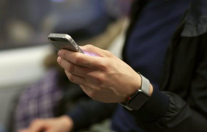 У момент зникнення багато дітей мають при собі мобільний телефон