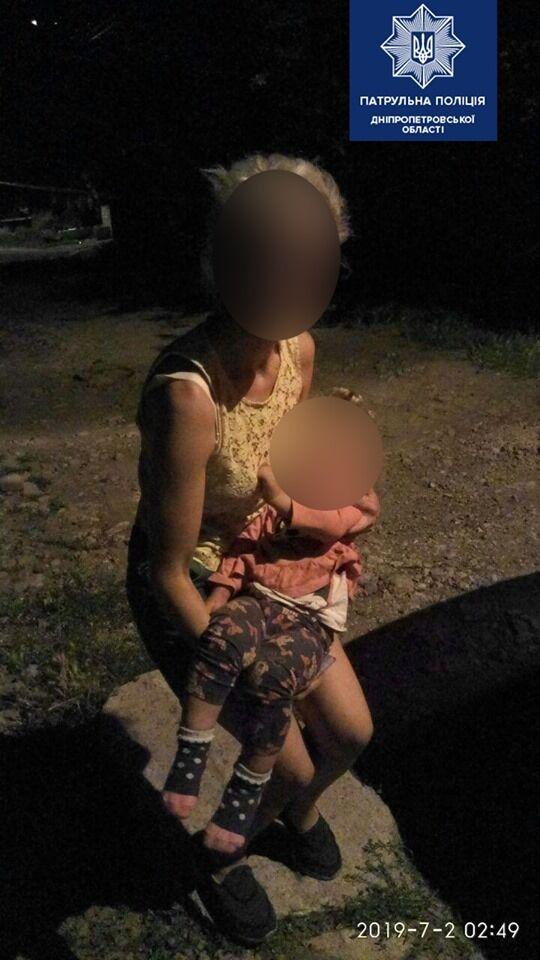 В Днепре похитили девочку