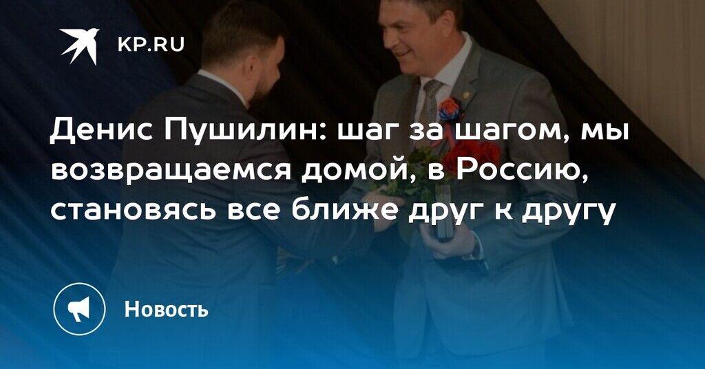 """Надання московській мові офіційного статусу """"на Донбасі"""". Що з цього вийде?"""