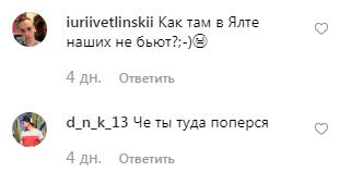 Український співак засвітився у Криму