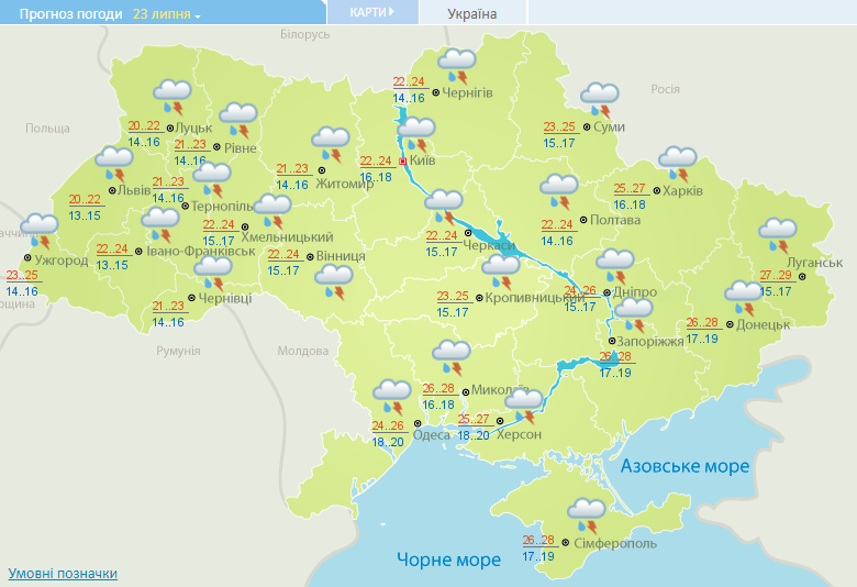 Украину зальет дождями: появился прогноз погоды на начало недели