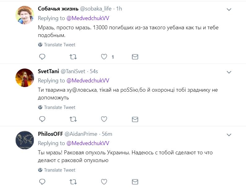 """""""Тащи свои ласты в Московию!"""" Украинцы набросились на кума Путина Медведчука"""