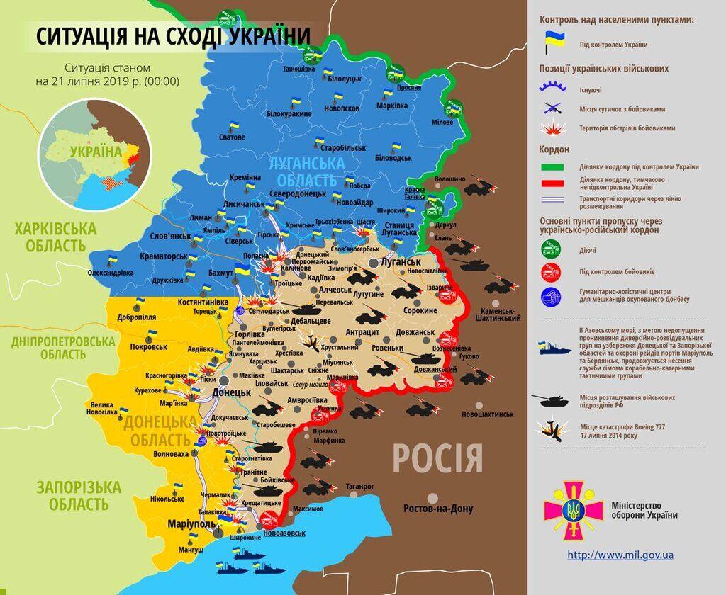 Карта ООС