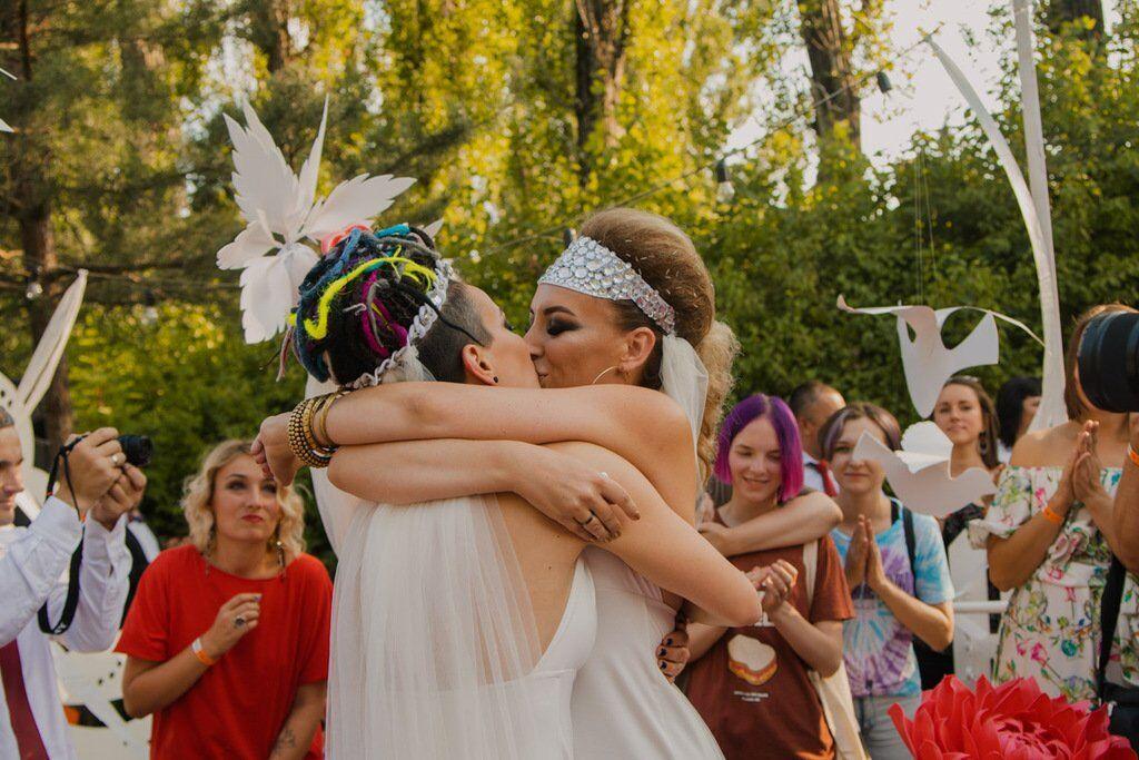 В Україні вперше зіграли одностатевий шлюб (фото)