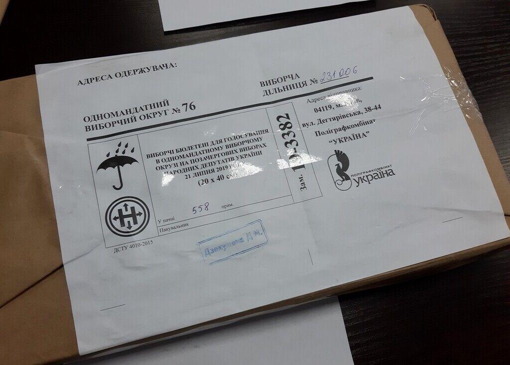 На виборах у Раду в Україні стався перший скандал: усі деталі
