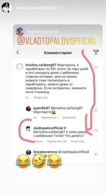 """""""Готовий! Що робити?"""" Чоловік Тодоренко вирішив """"підзаробити"""" у мережі"""