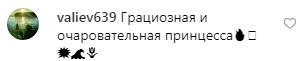 """Полуголая экс-""""ВИА Гра"""" засветила пышные формы на пляже"""