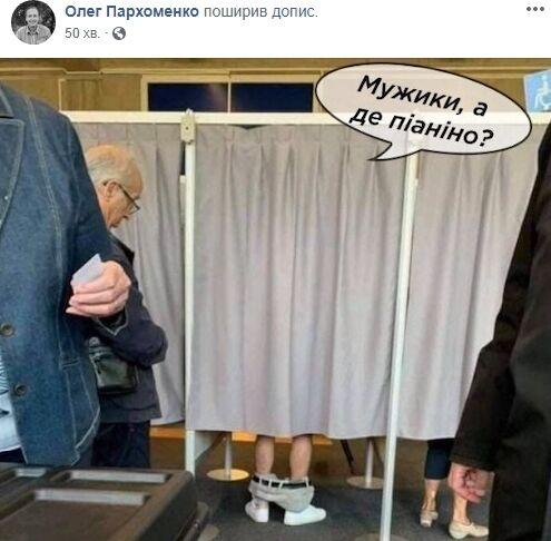 Избиратель со спущенными штанами взорвал сеть: стало известно, кто он