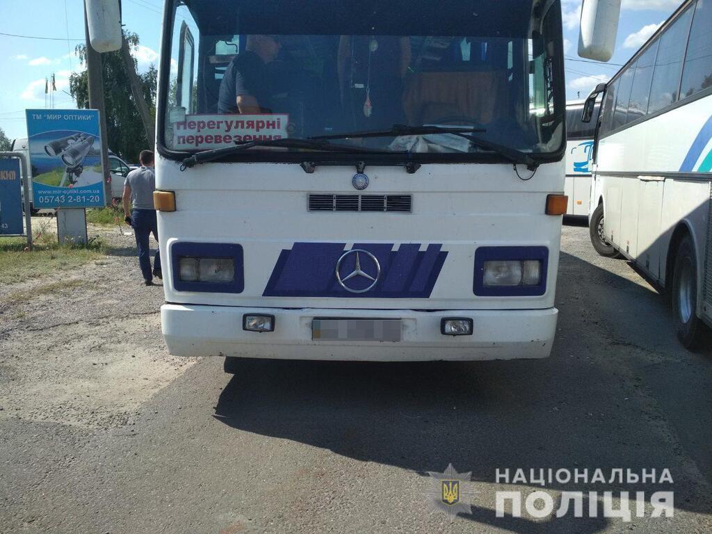 """Автобусы с """"титушками"""""""