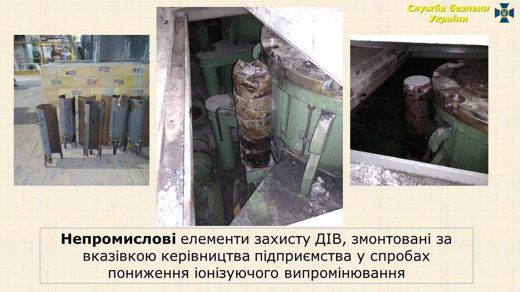 """СБУ обнаружила на """"ArcelorMittal Кривой Рог"""" повышенный уровень радиации"""