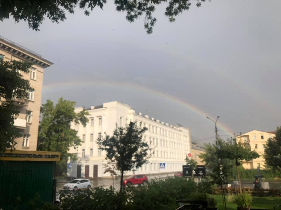 Подвійна веселка в Києві