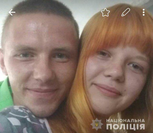 В Днепре пропала 17-летняя Анастасия Шевченко