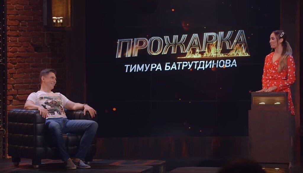 Тимур Батрутдінов і Ольга Бузова